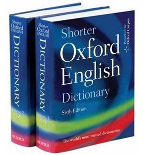 Szótárgép a szótárak helyettesítésére