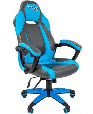 CHAIRMAN Game 20 gamer fotel